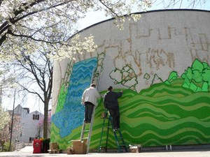 Call for artists ithaca mural program baltimore arts for Baltimore mural program